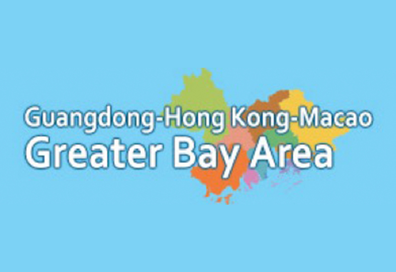 Guangdong-HK-Macao Greater Bay Area